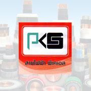 พีเคเอส | PKS